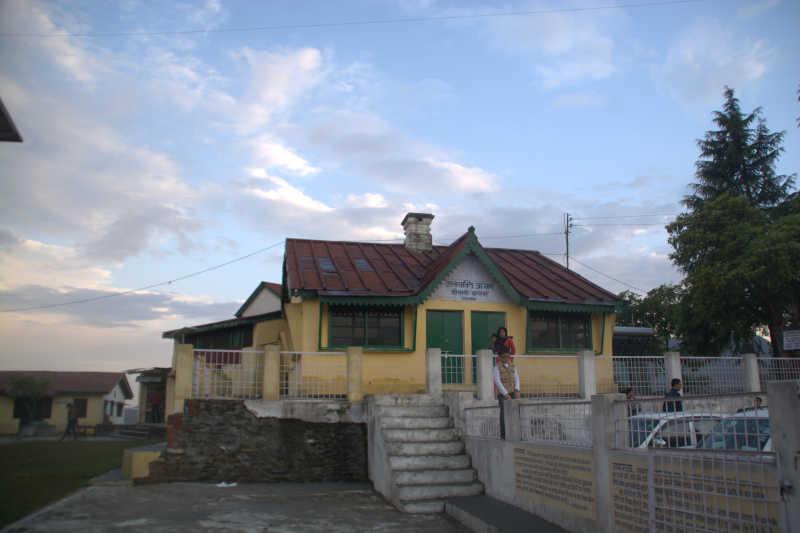 Anashakti Ashram at Kausani, where Gandhiji conceptualised Anasakti Yoga.