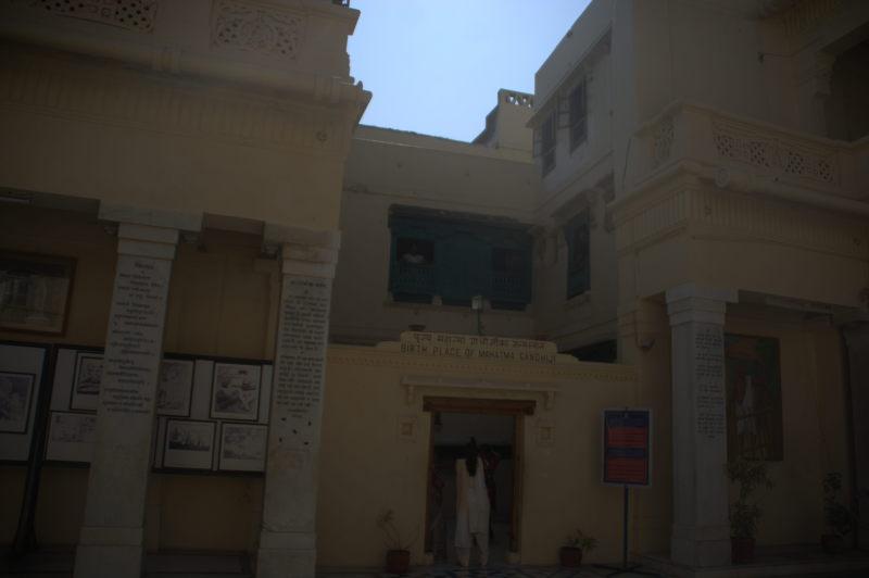 Birth home of Mahatma Gandhi