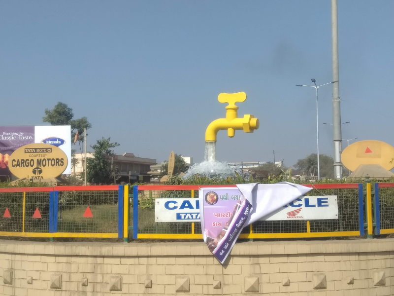 The floating faucet traffic island at Bhuj